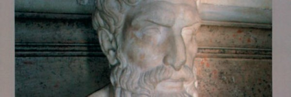 4o Πανελλήνιο Συμπόσιο Επικούρειας Φιλοσοφίας