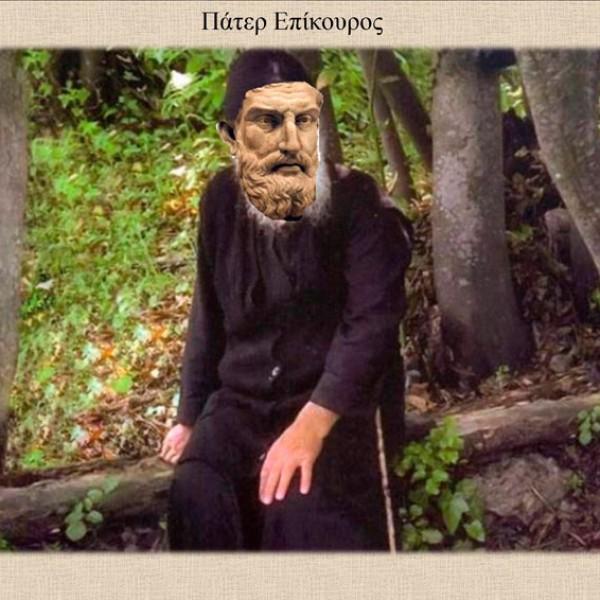 Ο Πάτερ - Επίκουρος